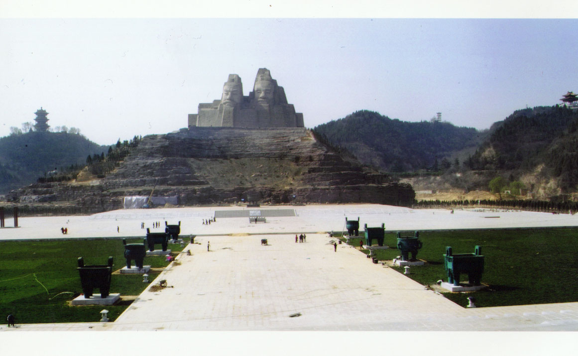 the Native Place of Emperor Huangdi1