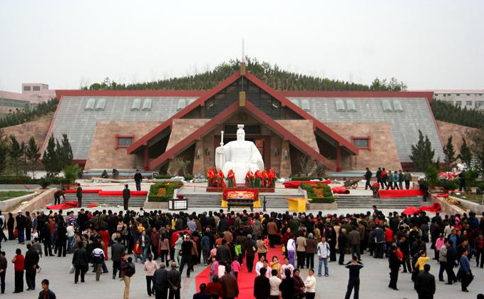 the Native Place of Emperor Huangdi3