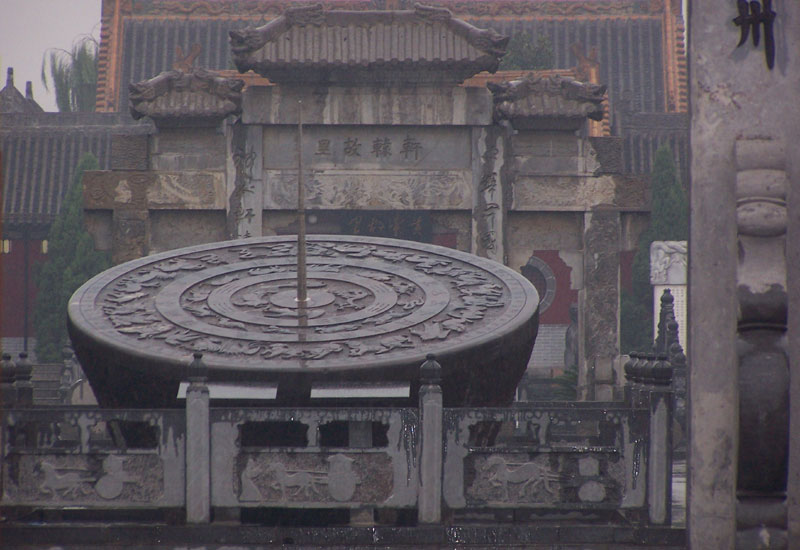 the Native Place of Emperor Huangdi5