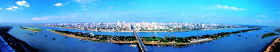 photo of Introduction of Changsha City