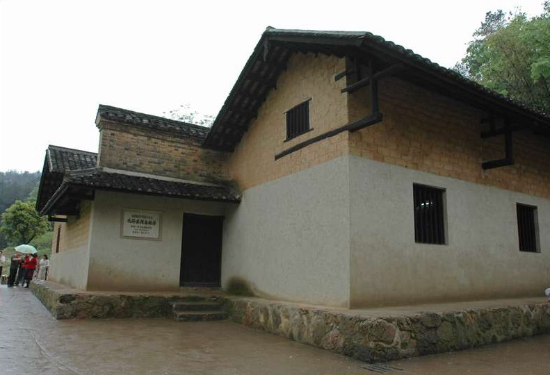 Former Residency of Mao ZeDong6