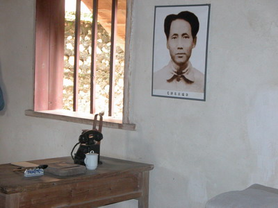 Former Residency of Mao ZeDong8