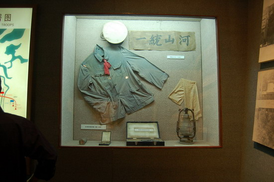 Museum of Nanchang August 1 Uprising14