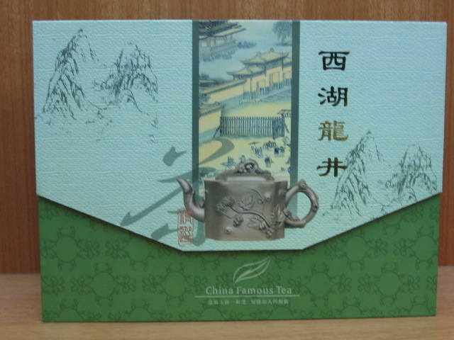 photo of Longjin Green Tea