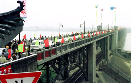 photo of Hangzhou Qiantang River Bridge