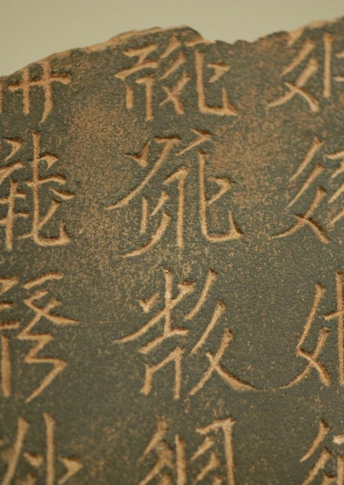 photo of Culture of Western Xia Dynasty