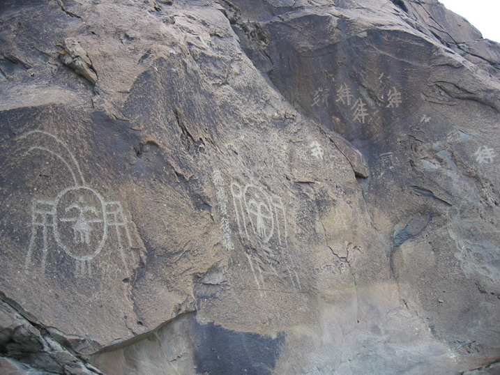 Mountain Helan Rock Art9