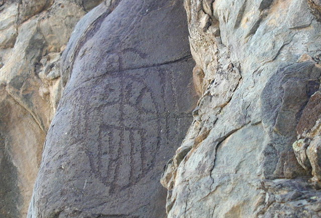 Mountain Helan Rock Art11