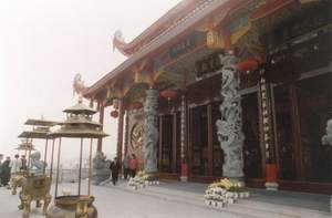 photo of The religion of Chen Jinggu
