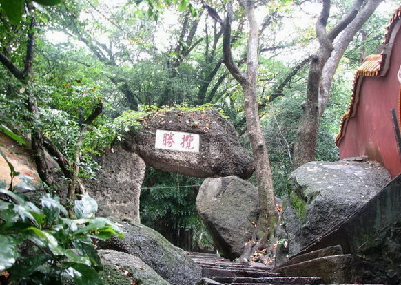 Guiping Mountain Xishan Scenic Area15