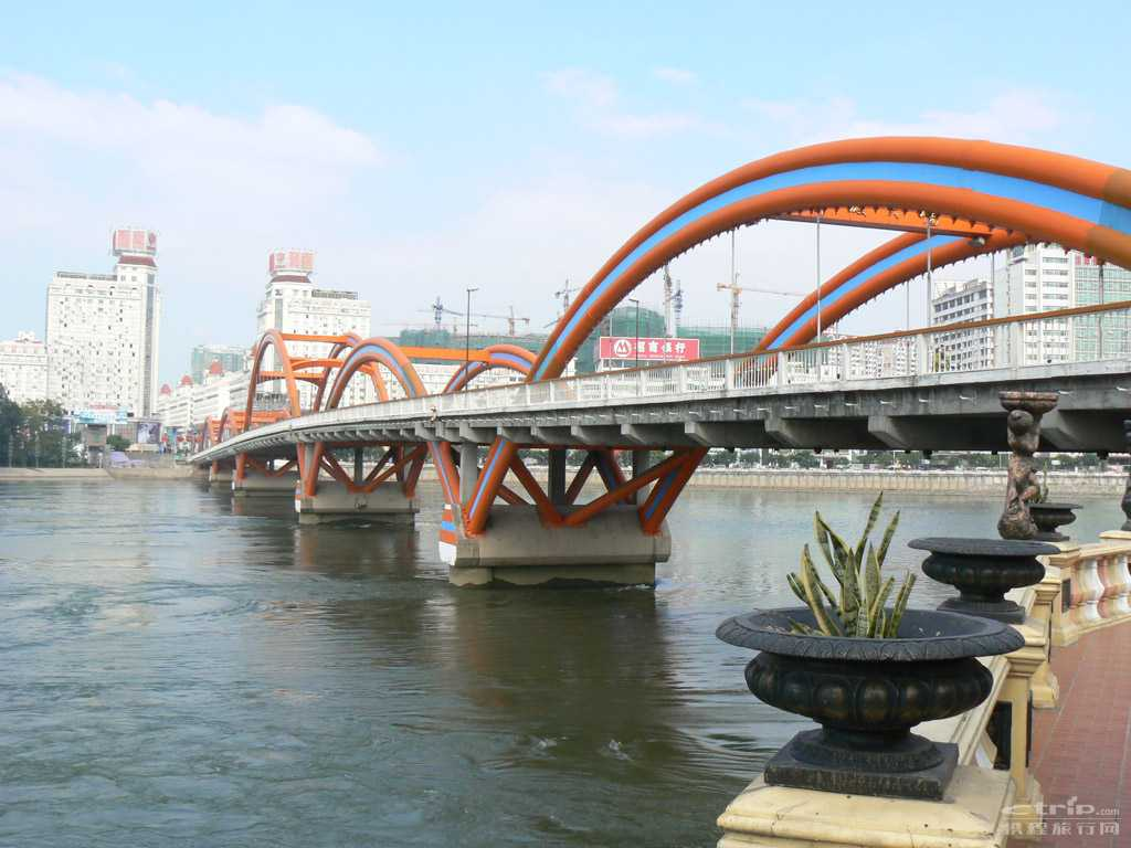 photo of Liberation bridge