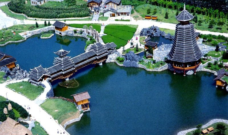photo of Chinese Ethnic Culture Park