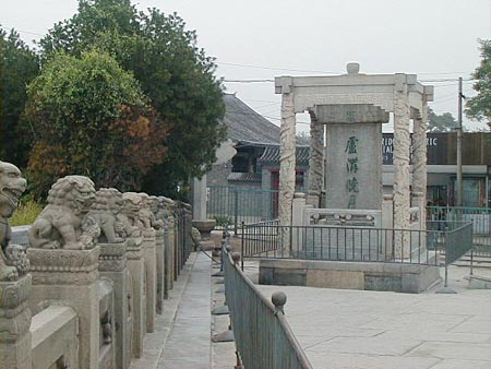 the imperial stone tablet of 揇awn Moon at Lugou Bridge?