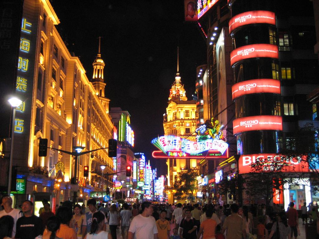 an introduction to the history of shanghai Shanghai: china's gateway to modernity is the first comprehensive history of shanghai in any  a study offering the best introduction to its.