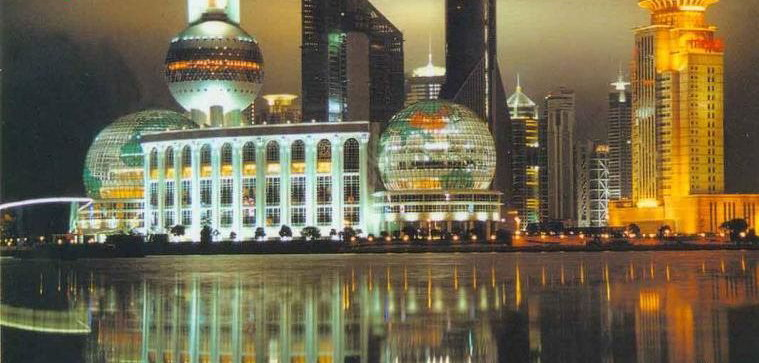 photo of Shanghai International Convention Center