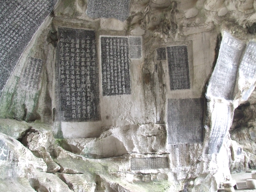 the Forest of Stone Inscriptions3