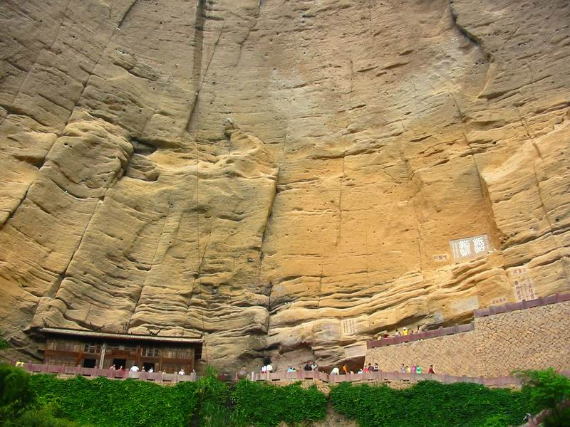 Shuilian Cave3