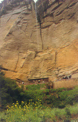 Shuilian Cave1