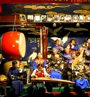 photo of Naxi Ancient Music