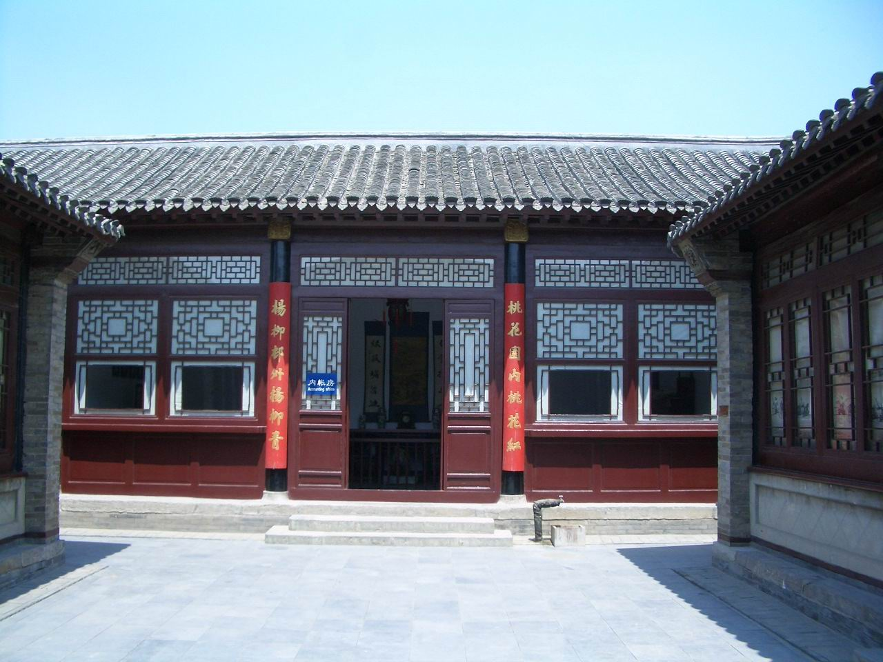 The dwelling of Shi Family15