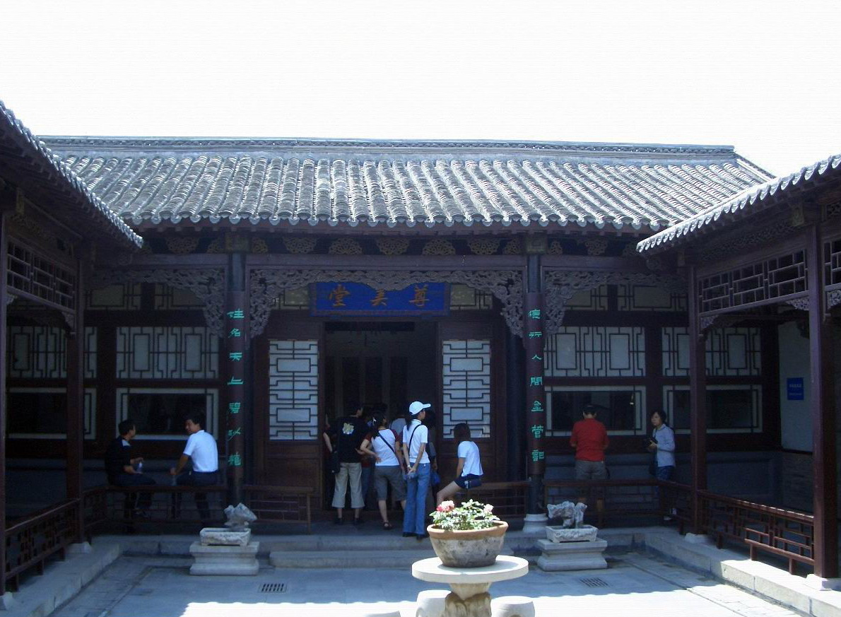 The dwelling of Shi Family16