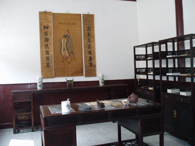 The dwelling of Shi Family19