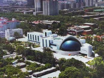 photo of Tianjin Natural History Museum