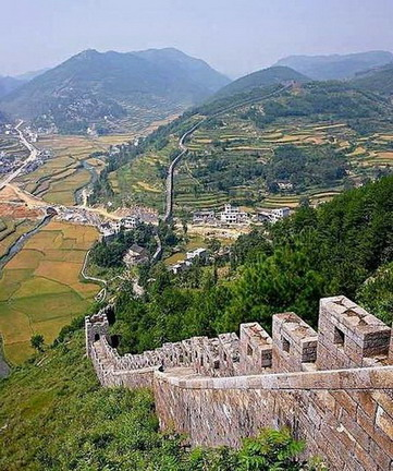 photo of South Great Wall of China